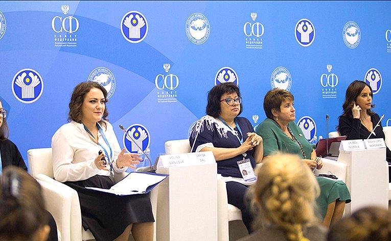 Открытая дискуссия «Женщины-волонтеры– партнерство винтересах развития»