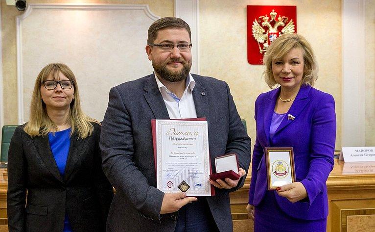 Торжественное награждение победителей Международного конкурса качества пищевой продукции «Гарантия качества– 2019»