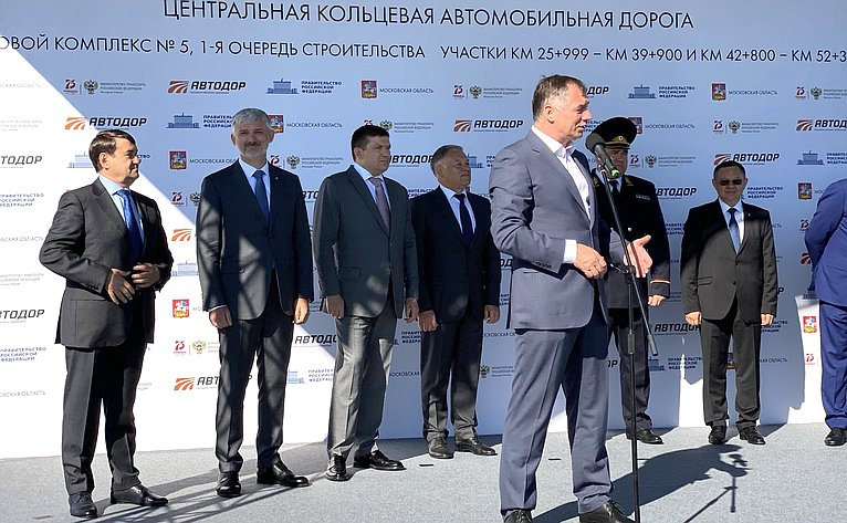 Николай Журавлев принял участие вцеремонии запуска движения попятому участку ЦКАД