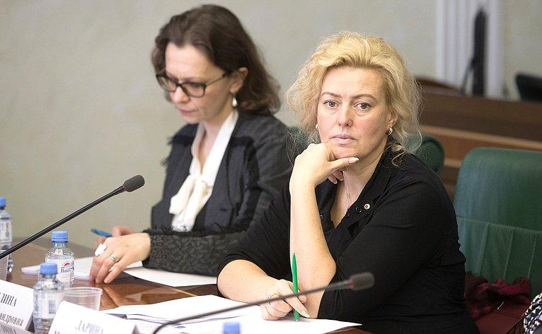 «Круглый стол» натему «Проблемы эффективности государственного управления земельными ресурсами»