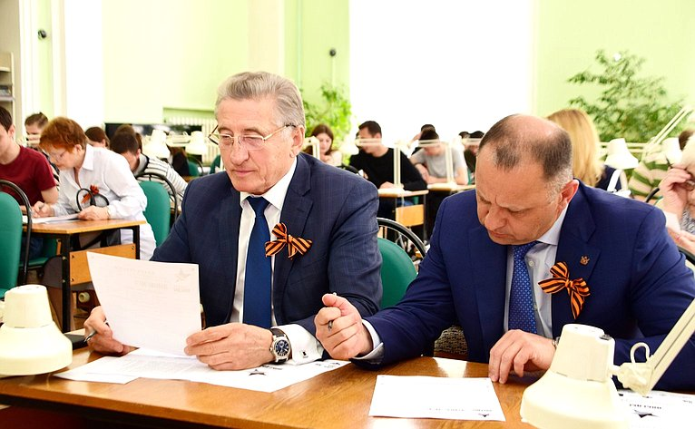Сергей Лукин принял участие воВсероссийской исторической акции «Диктант Победы»