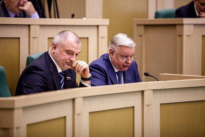353 заседание СФ Клишас и Ромодановский