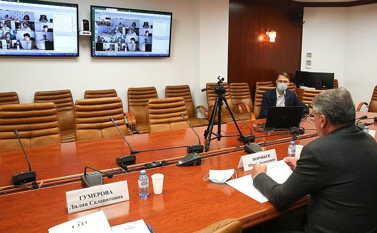 Заседание организационного комитета Всероссийского детского фестиваля народной культуры «Наследники традиций»