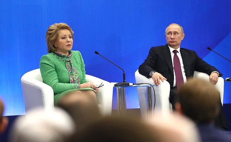 В. Матвиенко иВ.Путин