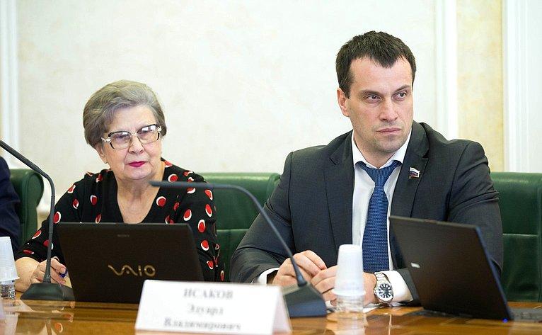 Светлана Горячева иЭдуард Исаков