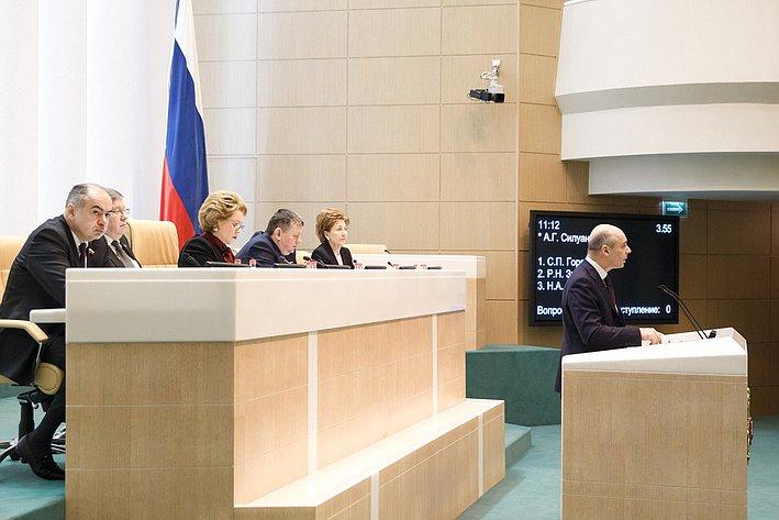 363-е заседание Силуанов