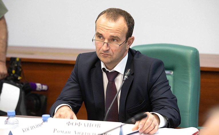 Роман Фофанов