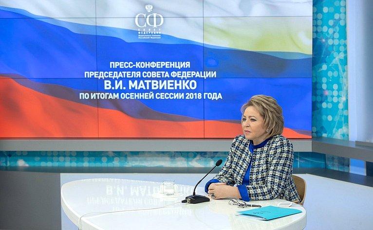Встреча Председателя СФ В. Матвиенко спарламентскими корреспондентами