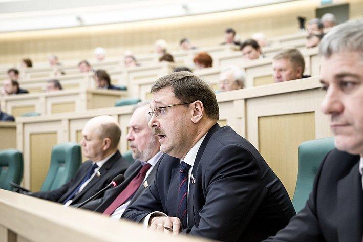 366-е заседание Совета Федерации Косачев