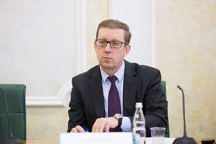 Майоров Парламентские слушания, посвященные вопросам оздоровления российской банковской системы