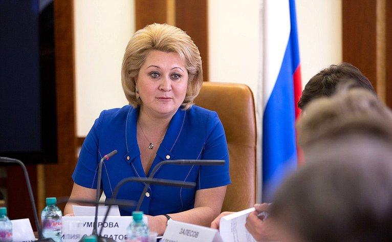 Лилия Гумерова провела заседание повопросам совершенствования патентного законодательства