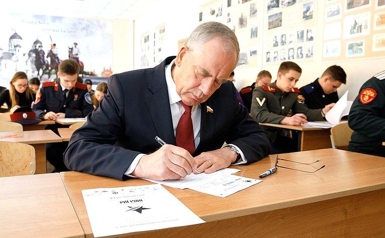Сергей Митин принял участие впатриотической акции «Диктант Победы»