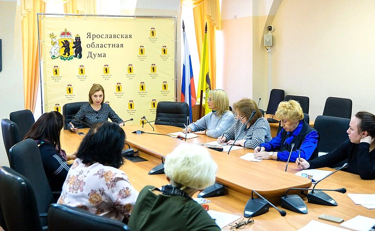 Наталия Косихина приняла участие всовещании повопросу реализации национального проекта «Культура» вчасти развития театральной сферы врегионе