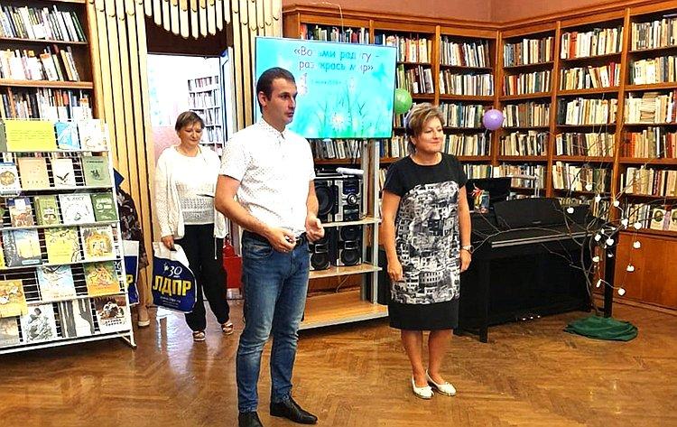 Сергей Леонов принял участие вподведении итогов регионального этапа всероссийского конкурса «Читаем! Творим! Развиваемся!»