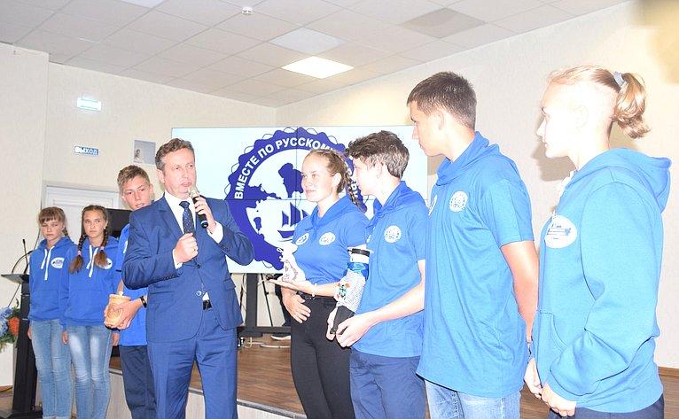 ВВытегре состоялся старт шестой экспедиция «Вместе поРусскому Северу— 2019»