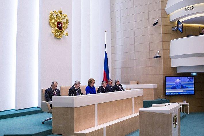 342-е заседание Президиум СФ-6