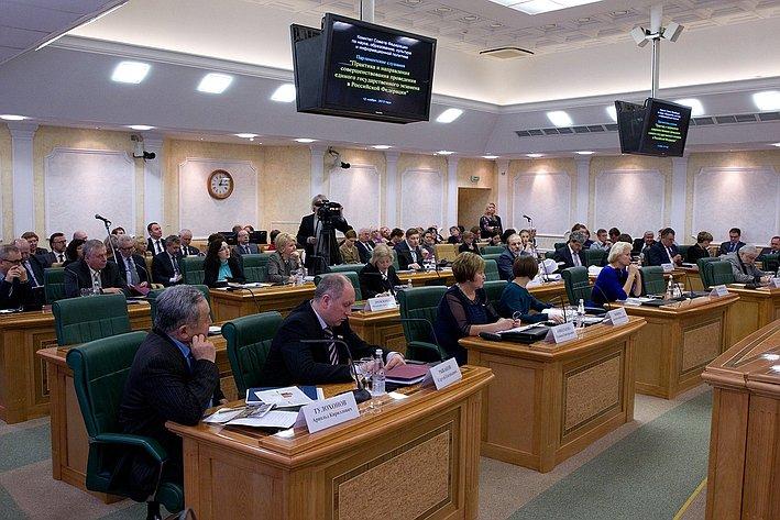 На парламентских слушаниях на тему «Практика и направления совершенствования проведения единого государственного экзамена в Российской Федерации»