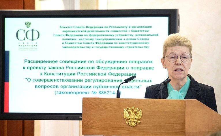 Елена Мизулина