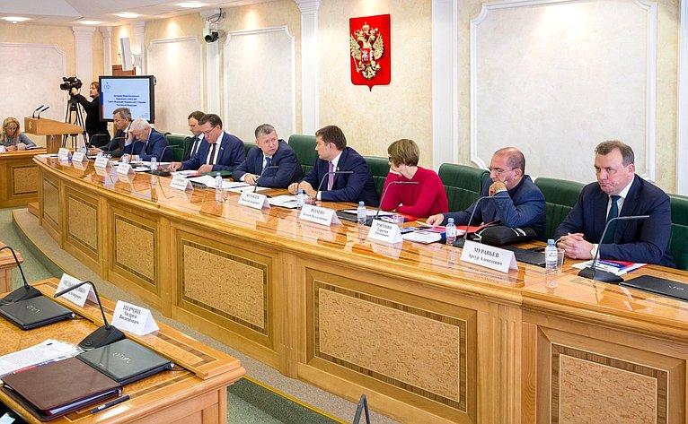 Заседание Межрегионального банковского совета, 2018