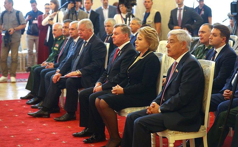 Торжественное заседание, посвященное 460-летию единения народов Кабардино-Балкарии иРоссии