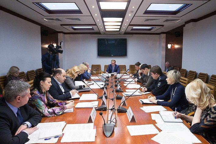 Совещание комитета СФ по экономической политике