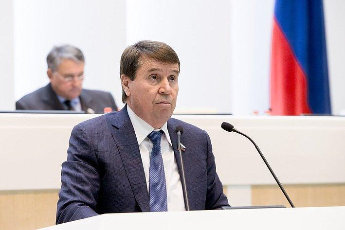 Цеков 380-е заседание Совета Федерации