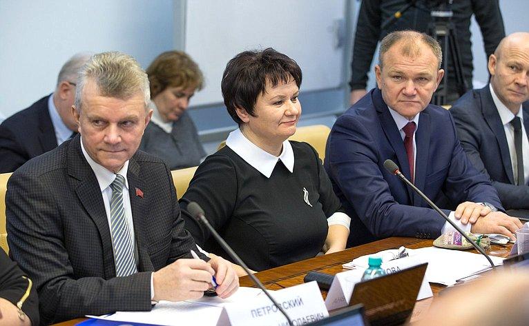 Представители Брянской области