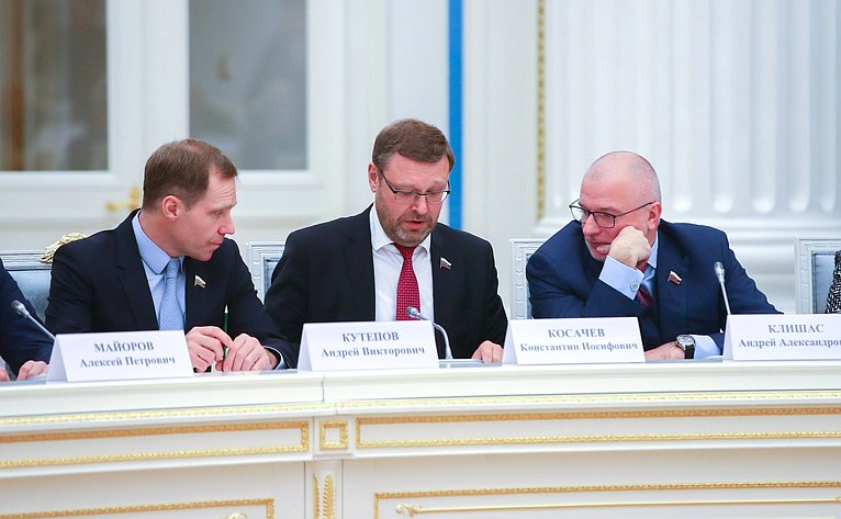Андрей Кутепов, Константин Косачев иАндрей Клишас