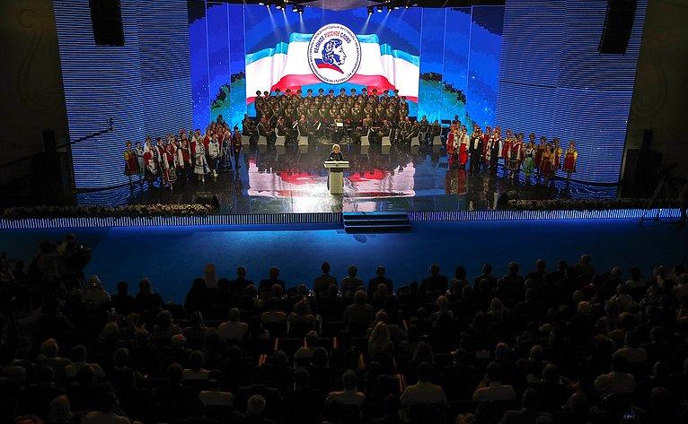 Торжественное открытие фестиваля «Великое русское слово»