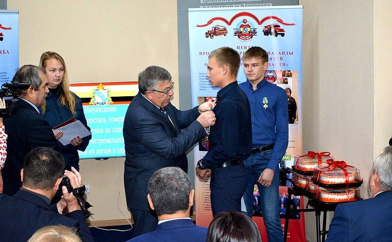 Валерий Рязанский принял участие вцеремонии награждения юных жителей Курской области, которые спасли жизни земляков, попавших вбеду