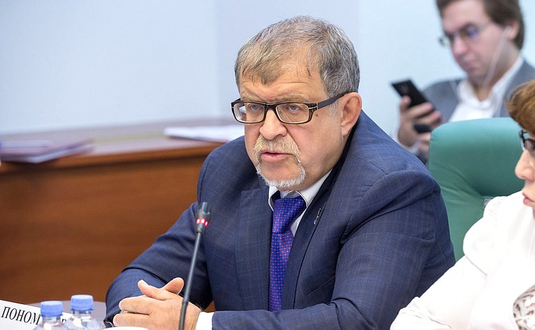А. Пономарев