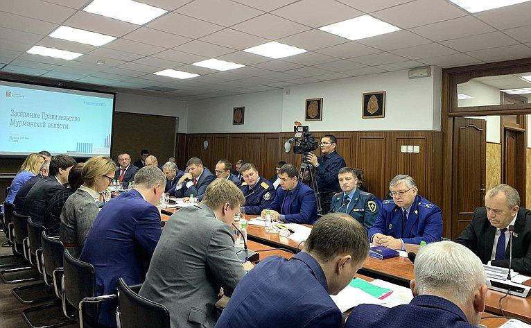 Татьяна Кусайко приняла участие ввыездном заседании правительства региона