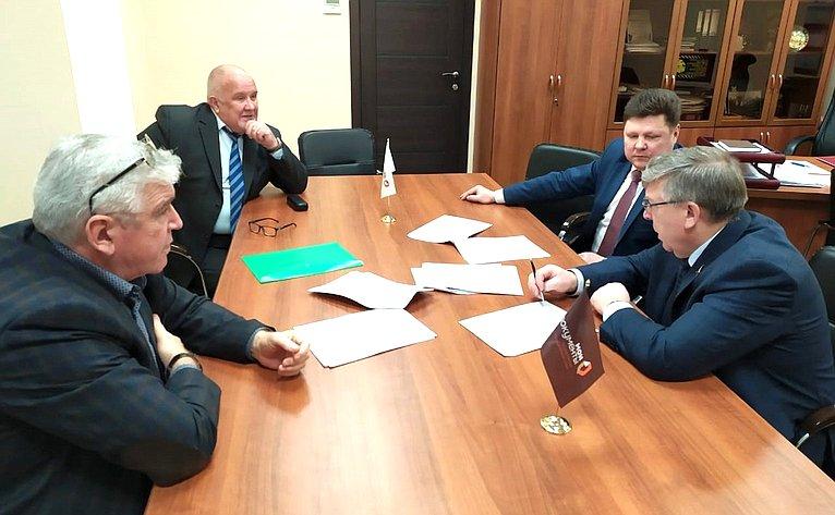 Валерий Рязанский принял участие всовещании, которое провел губернатор Роман Старовойт