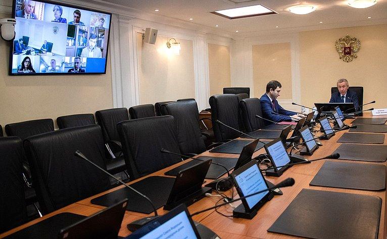 Видеоконференция сроссийскими соотечественниками, проживающими зарубежом