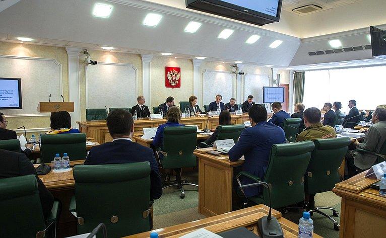 Встреча заместителя Председателя Правительства РФ В. Мутко счленами Палаты молодых законодателей при Совете Федерации