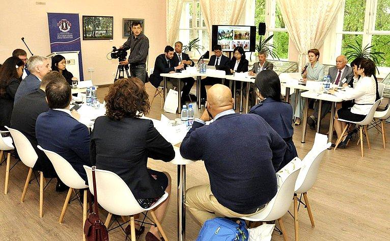 «Круглый стол» натему «Механизмы урегулирования экономических споров сприменением альтернативных процедур, врамках правовых систем стран БРИКС»