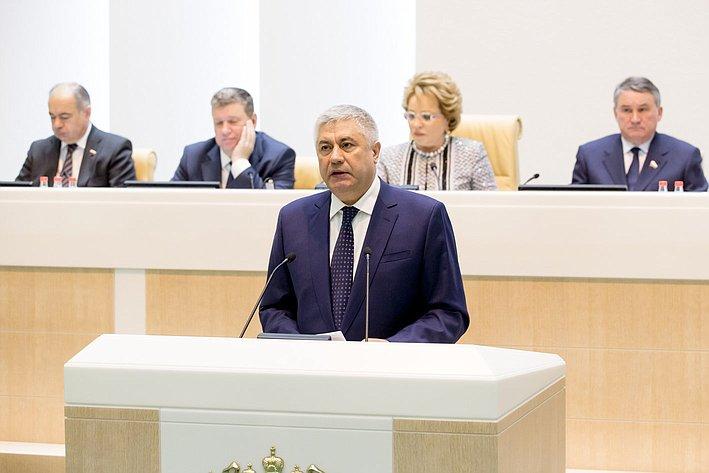 370-е заседание Совета Федерации В. Колокольцев