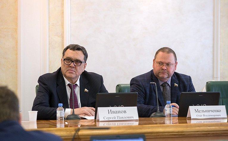 Сергей Иванов иОлег Мельниченко