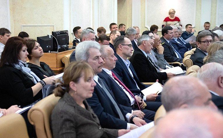 Парламентские слушания Комитета СФ поаграрно-продовольственной политике иприродопользованию