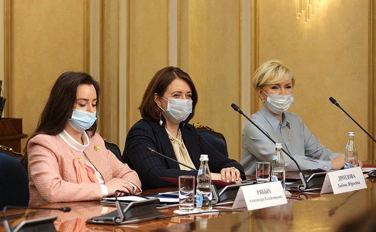 Встреча Валентины Матвиенко свыпускниками первого потока образовательной программы «Женщина-лидер»