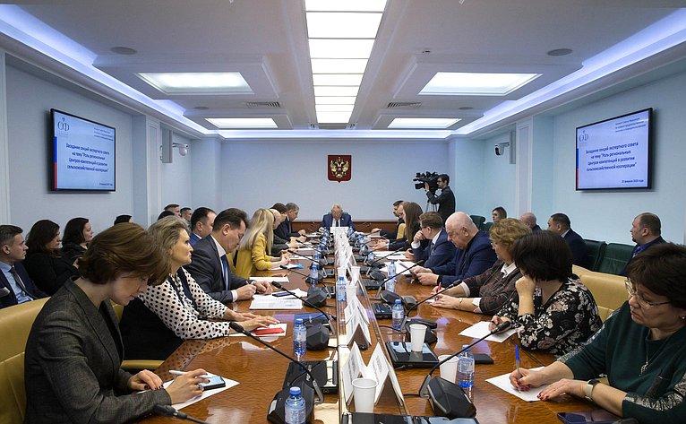 Заседание секций Экспертного совета натему «Роль региональных Центров компетенций вразвитии селькохозяйственной кооперации»