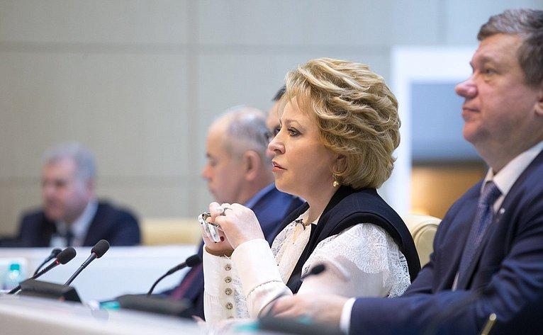В. Матвиенко на386-м заседании Совета Федерации