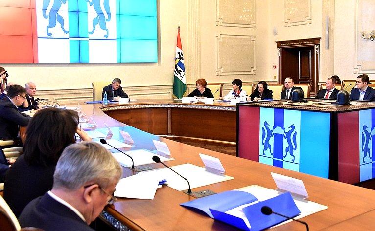 Н. Болтенко выступила назаседании Совета при губернаторе Новосибирской области повопросам охраны окружающей среды