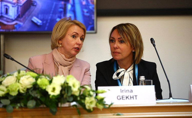 Экспертная дискуссия «Женщины врешении проблем изменения климата»