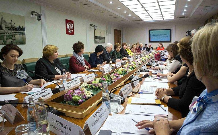 Встреча заместителя Председателя Совета Федерации Галины Кареловой спобедителями всероссийских конкурсов, проводимых «Ассамблеей женщин-руководителей»