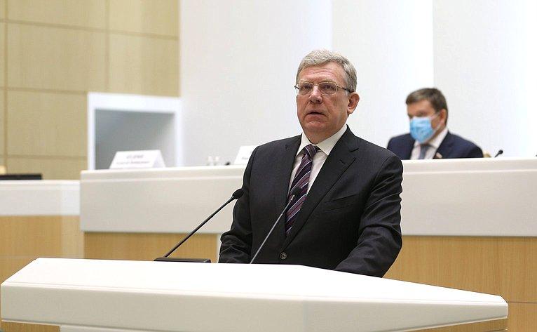 Парламентские слушания натему «Опараметрах проекта федерального бюджета на2021год инаплановый период 2022 и2023годов»