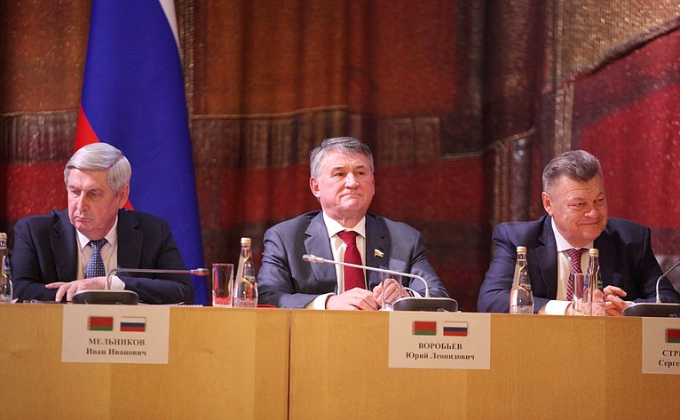Юрий Воробьев принял участие вмероприятиях 55-й сессии Парламентского Собрания Союзного государства