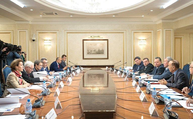 Заседание Временной комиссии СФ позащите государственного суверенитета ипредотвращению вмешательства вовнутренние дела Российской Федерации