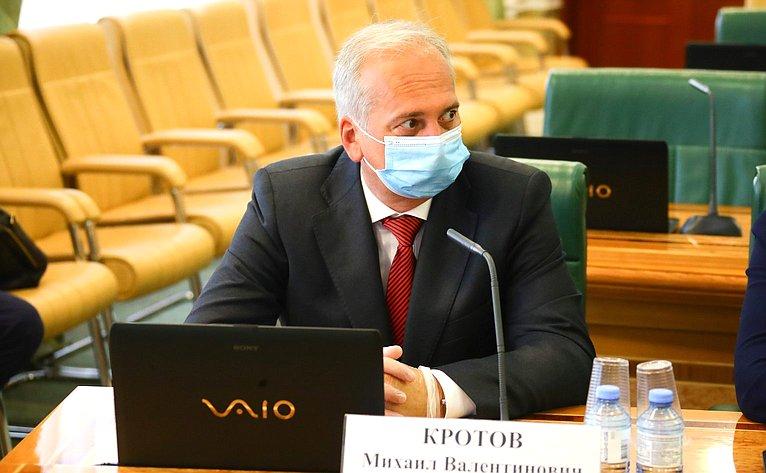 Михаил Кротов