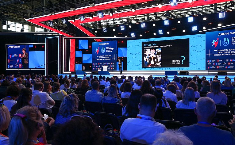 Третий форум социальных инноваций регионов